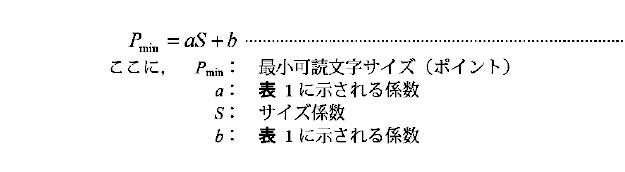 625x172_jiss0032_02