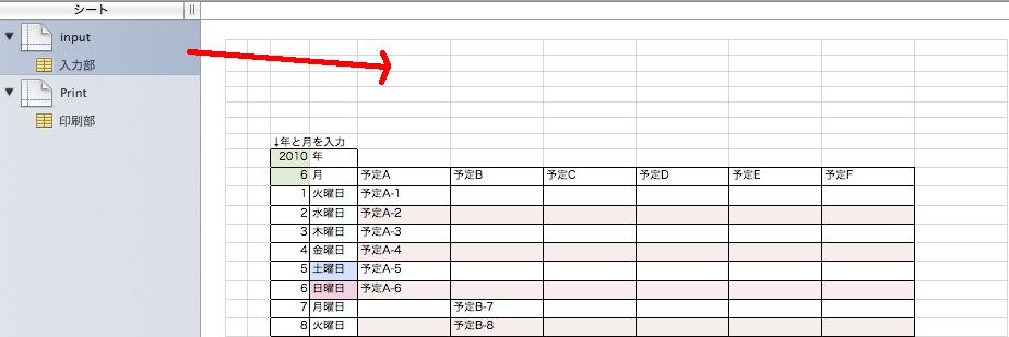 924x309_calendar_v8_06