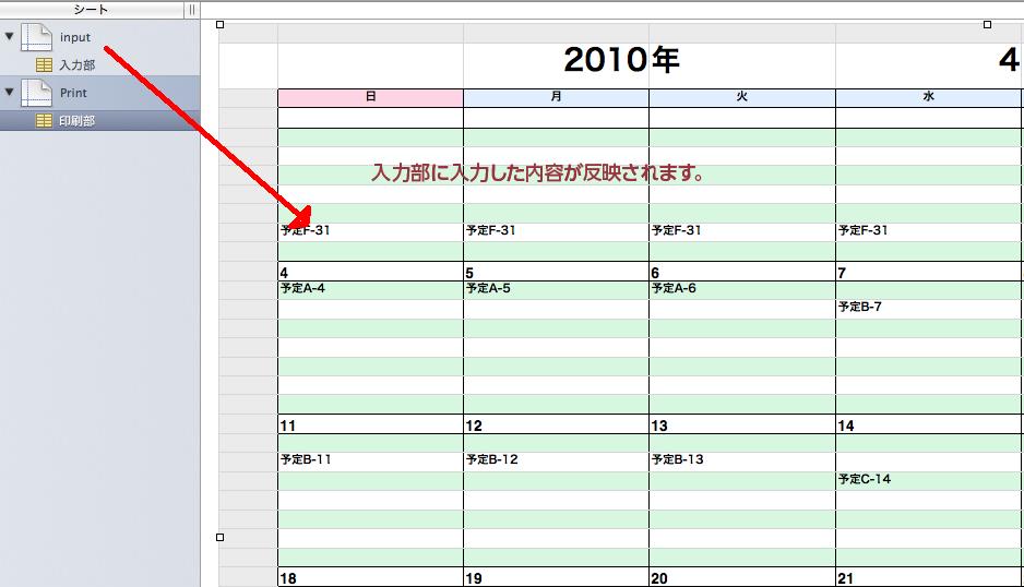 938x538_calendar_v8_04