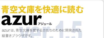 Top_02_az