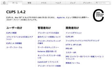 Screencapture_07_20100213
