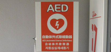 Aed_2