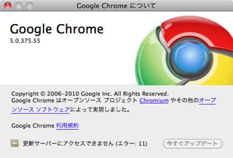 450x307_googlechrome_02