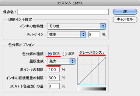 509x348_screencapture_09