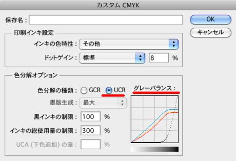 509x348_screencapture_10