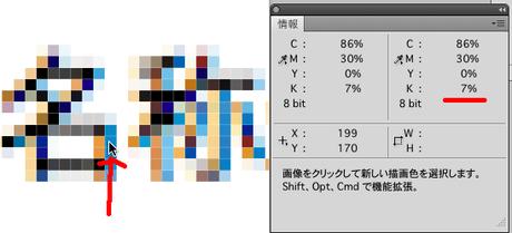 548x250_screencapture_02