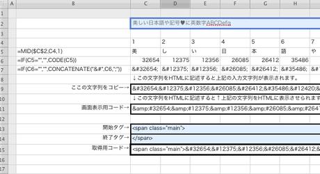 607x331_screencapture_01_2