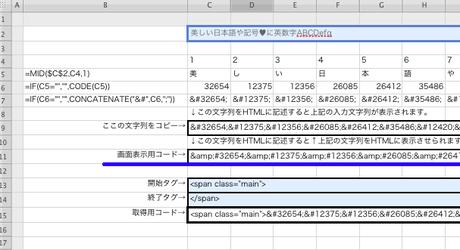 607x331_screencapture_b