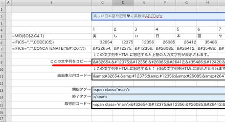 607x331_screencapture_red