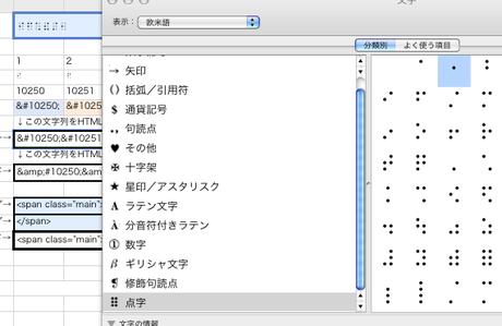 Screencapture5_2