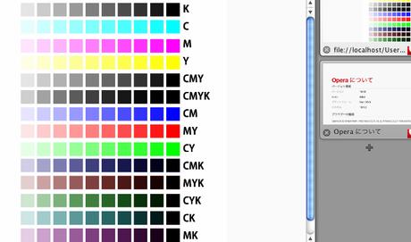 692x408_web_color_04