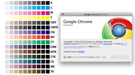 846x469_web_color_01