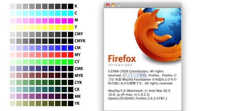 873x434_web_color_03