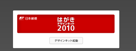514x196_designkit_01