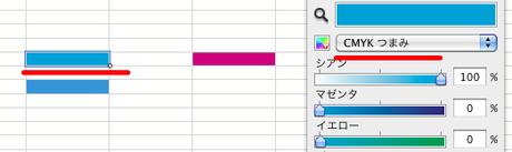 523x156_color_05_2