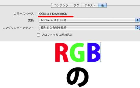539x341_color_11