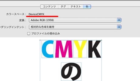 591x343_color_10