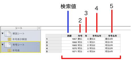 600x360_iw_04