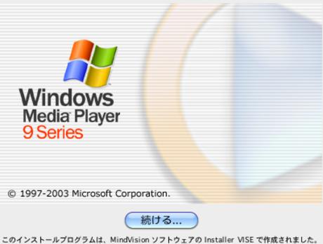 401x304_windowsmedia_01