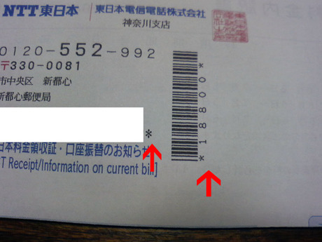 P1000080