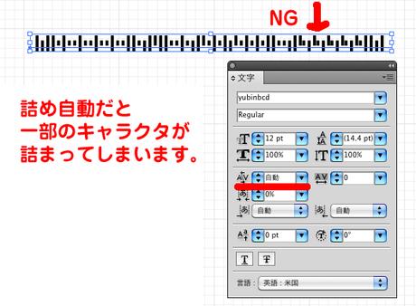 529x389_post_03