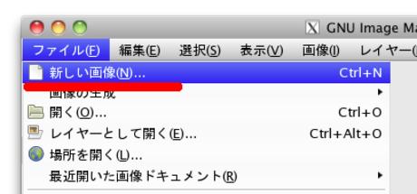 407x191_gimp_04