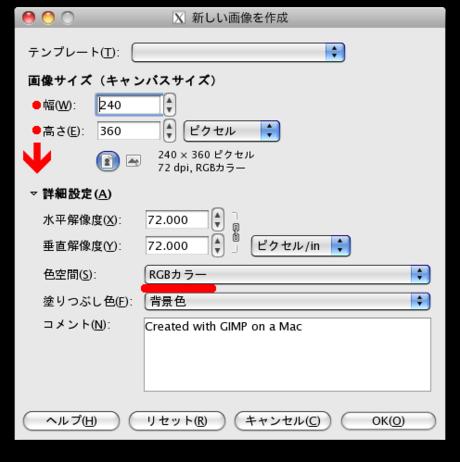 496x499_gimp_05_2