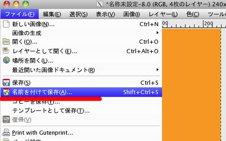502x313_gimp_14