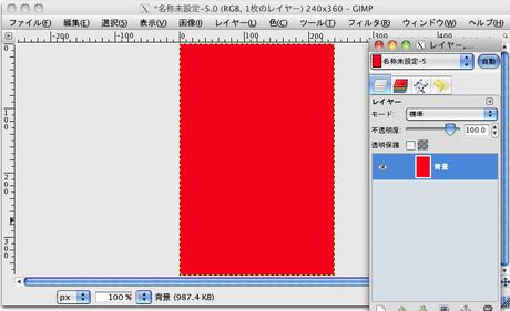 790x483_gimp_06_2