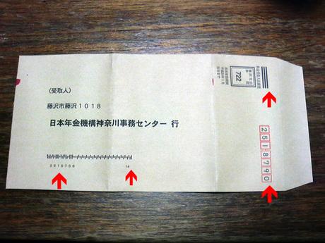 720x540_postalbarcode_01