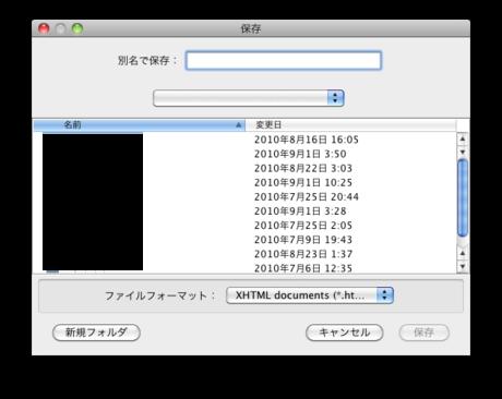 630x502_editix_01