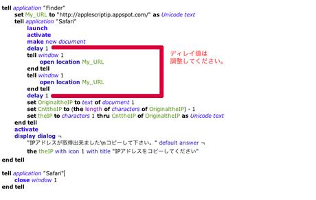 701x445_applescript_04