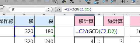 503x157_gcd_04