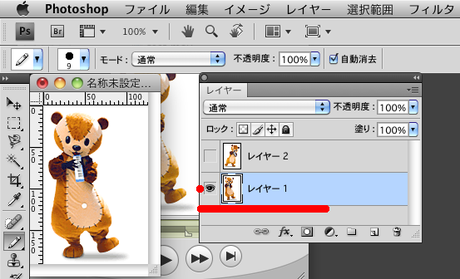 553x336_gif_anime_15