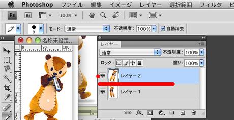 576x297_gif_anime_14