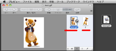 723x319_gif_anime_06