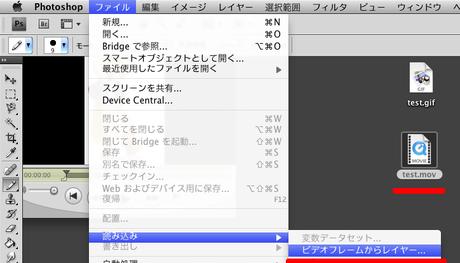 724x414_gif_anime_11