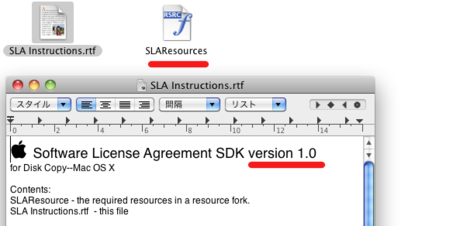 Sla_instructionsrtf