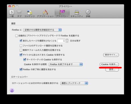 Force4u00220917_201236