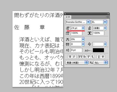 554x436_dot_txt_05