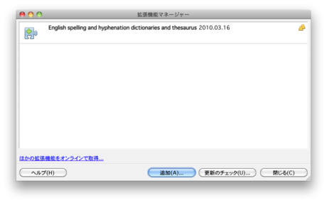808x502_import_02