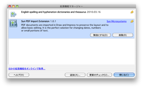 808x502_import_03