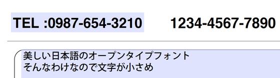 Force4u00221026_195857