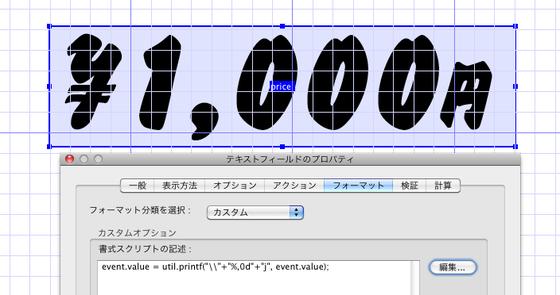 Force4u00221107_201302