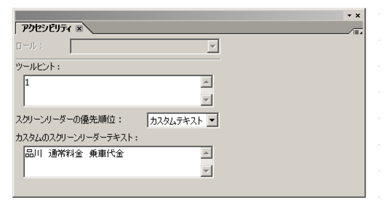 Form_03