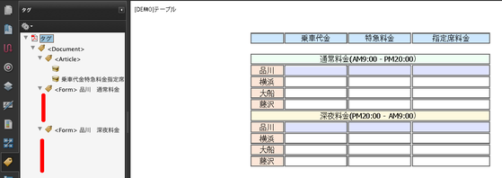 Form_07
