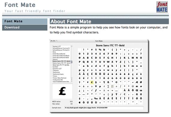 リンク先【Font Mate】のイメージ画像