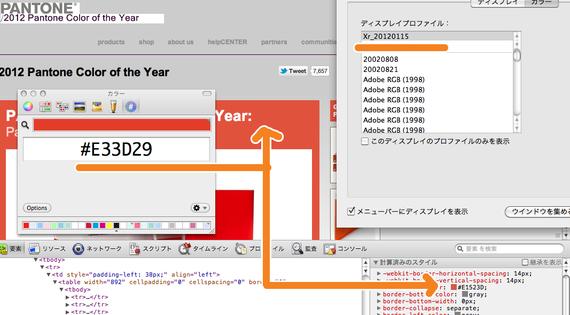 Website_image2012020105150