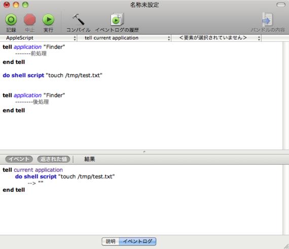 Error_number10004_20130105_01