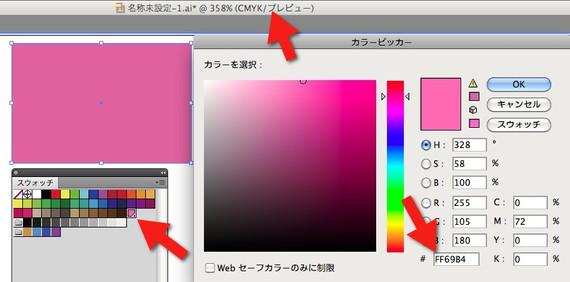 Website_image20131230_15532